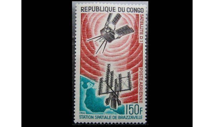 """Республика Конго 1966 г. """"Запуск французского спутника «D 1»"""""""