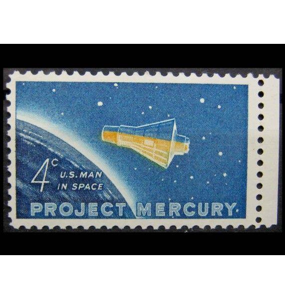 """США 1962 г. """"Первый пилотируемый космический полет США Джона Гленна"""""""