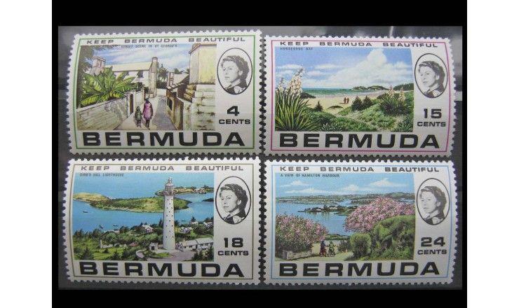 """Бермудские Острова 1971 г. """"Туризм"""""""