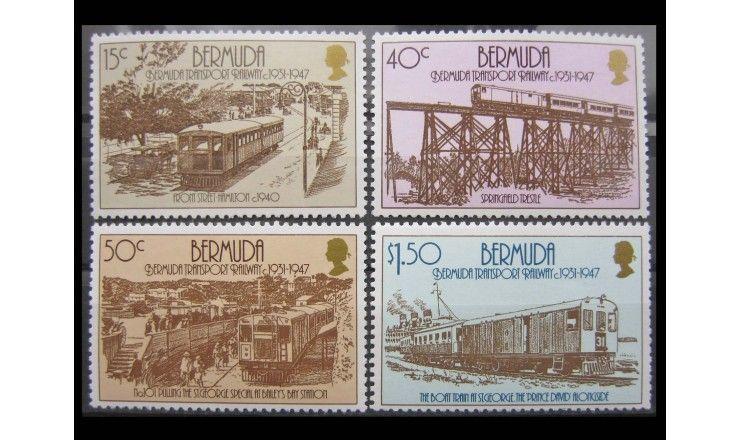 """Бермудские Острова 1987 г. """"Рельсовый транспорт"""""""