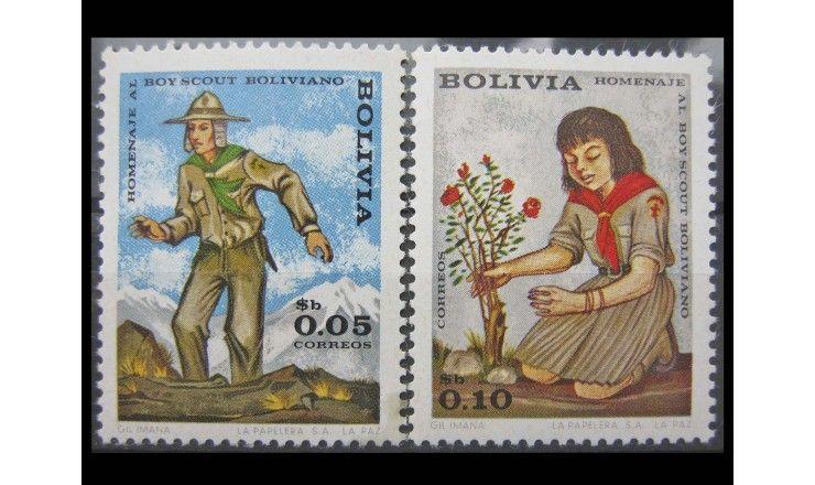 """Боливия 1970 г. """"Скауты"""""""