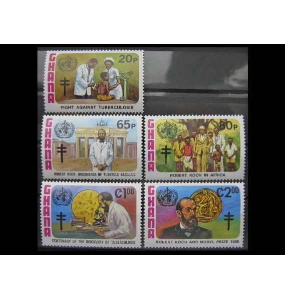 """Гана 1982 г. """"100 лет открытия туберкулеза Р. Кохом"""""""