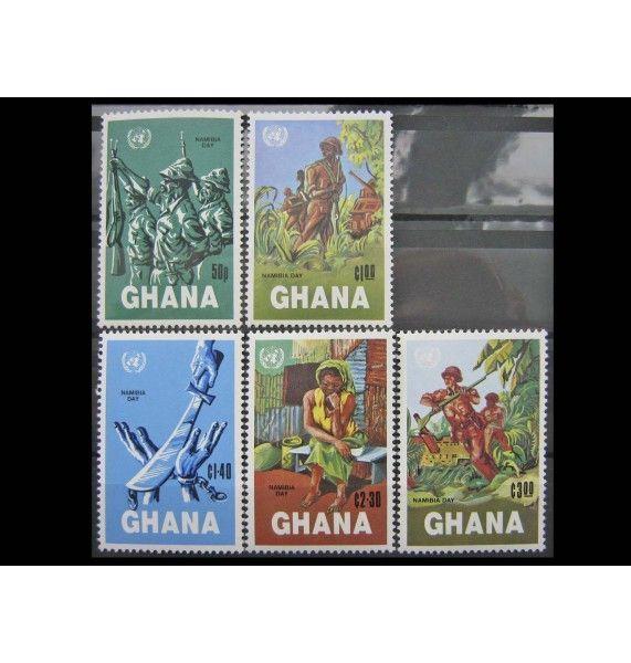 """Гана 1984 г. """"День Намибии"""""""