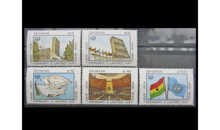 "Гана 1985 г. ""40 лет ООН"""