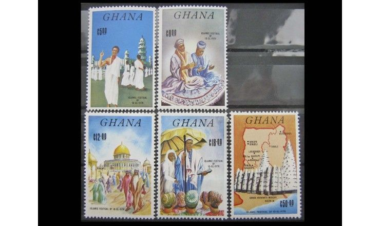 """Гана 1985 г. """"Исламские праздники"""""""