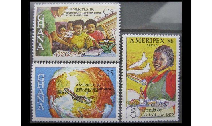 """Гана 1986 г.  """"Филателистическая выставка AMERIPEX`86"""""""