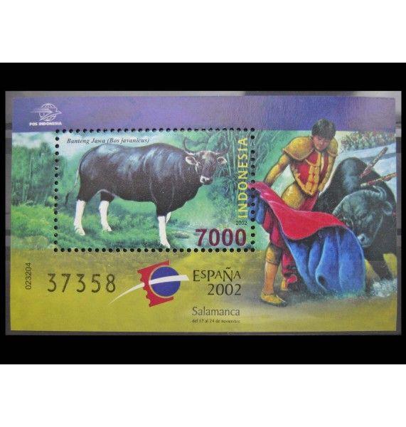 """Индонезия 2002 г. """"Филателистическая выставка ESPANA 2002"""""""