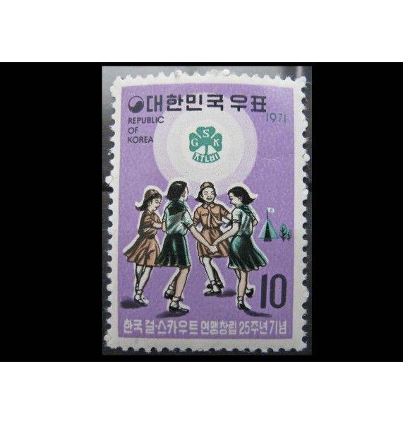 """Южная Корея 1971 г. """"25-летие вступления во Всемирное скаутское движение"""""""