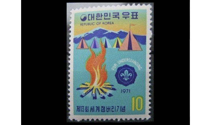 """Южная Корея 1971 г. """"Всемирное скаутское движение, Япония"""""""