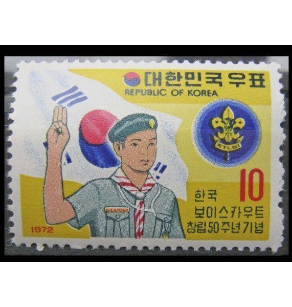 """Южная Корея 1972 г. """"50-летие корейского скаутского движения"""""""