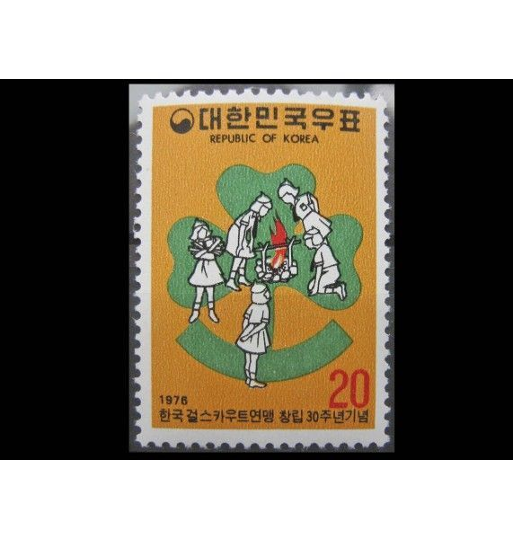 """Южная Корея 1976 г. """"30-летие вступления во Всемирное скаутское движение"""""""