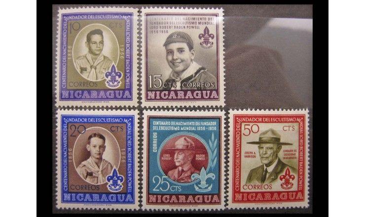 """Никарагуа 1957 г. """"100 лет Роберту Бадену-Пауэллу, Скаутское движение"""""""
