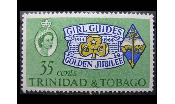 """Тринидад и Тобаго 1964 г. """"50-летие скаутского движения"""""""
