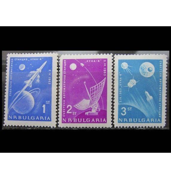 """Болгария 1963 г. """"Лунные зонды"""""""