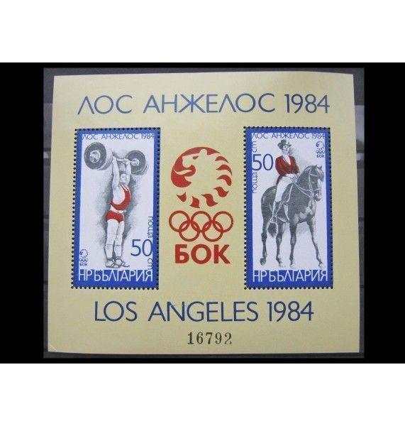 "Болгария 1983 г. ""Летние Олимпийские игры 1984, Лос-Анджелес"""