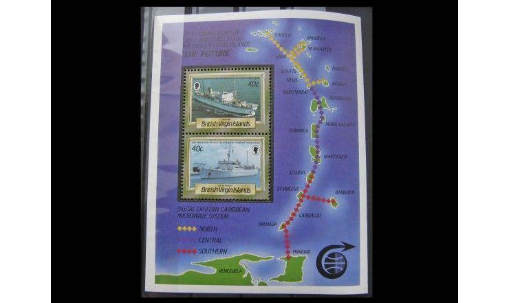 "Британские Виргинские острова 1986 г. ""Корабли"""
