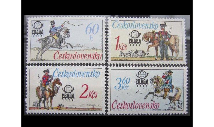"""Чехословакия 1977 г. """"Филателистическая выставка PRAGA 1978, Почтовая униформа"""""""