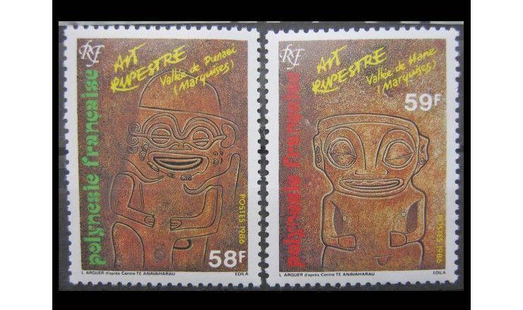 """Французская Полинезия 1986 г. """"Археологические находки"""""""
