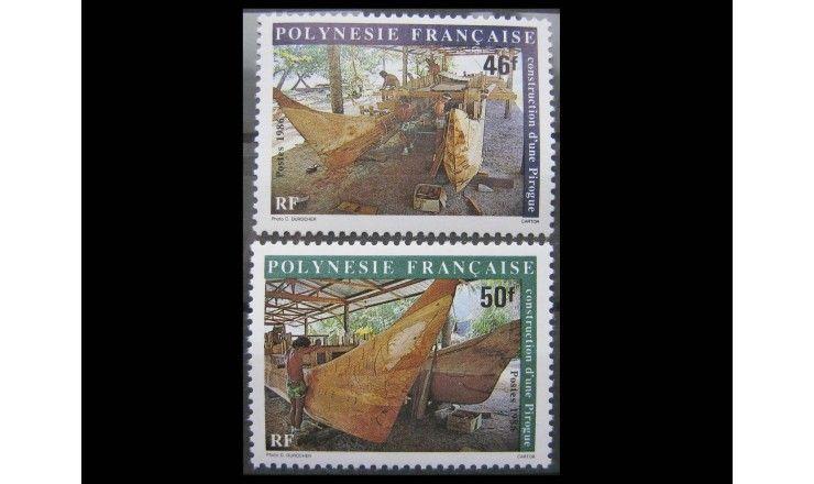 """Французская Полинезия 1986 г. """"Строительство пироги"""""""