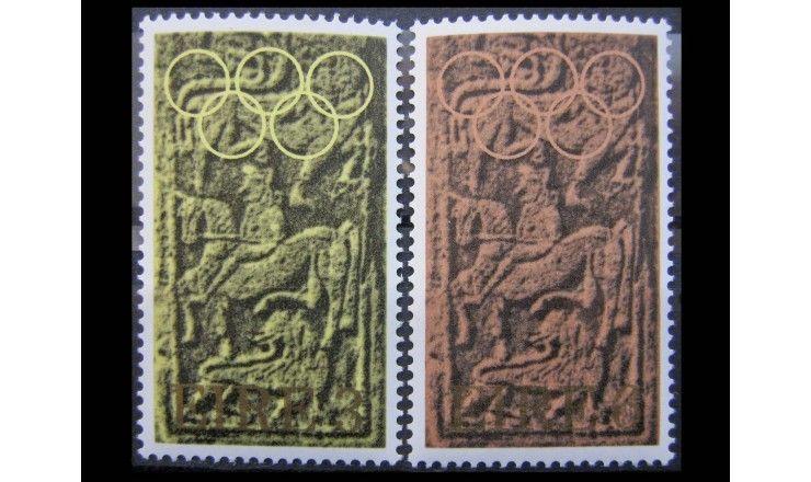 "Ирландия 1972 г. ""50-летие Олимпийского комитета Ирландии"""