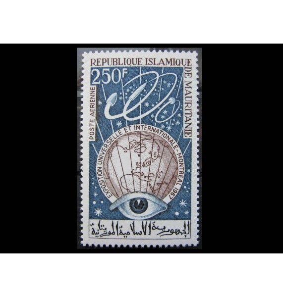 """Мавритания 1967 г. """"Всемирная выставка EXPO`67, Монреаль"""""""