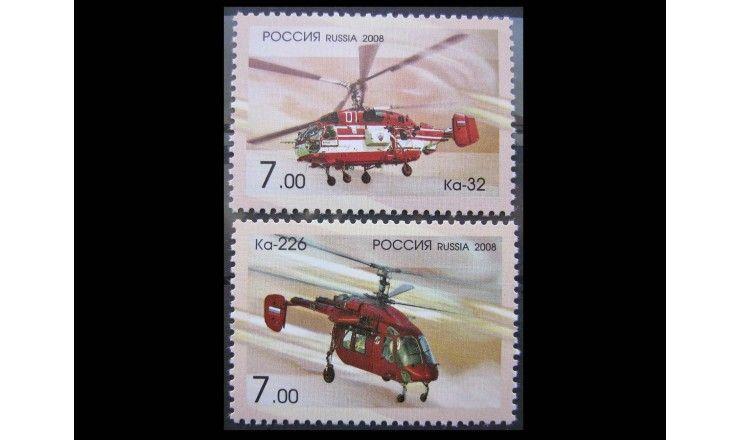 """РФ 2008 г. """"Вертолеты «Камов»"""""""