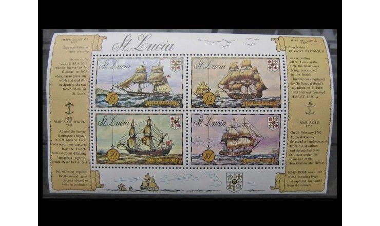 """Сент-Люсия 1973 г. """"Парусные корабли"""""""
