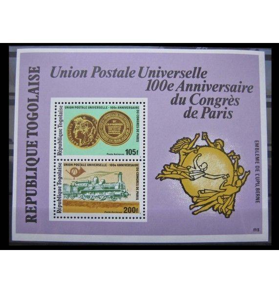 """Того 1978 г. """"100-летие конгресса UPU в Париже"""""""