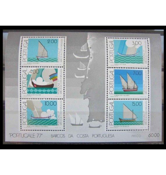 """Португалия 1977 г. """"Тематическая выставка PORTUCALE`77: Рыбацкие лодки"""""""