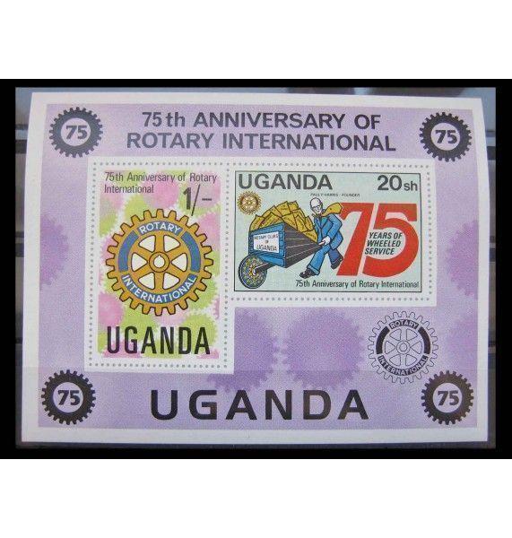 """Уганда 1980 г. """"75-летие «Ротари Интернешнл»"""""""