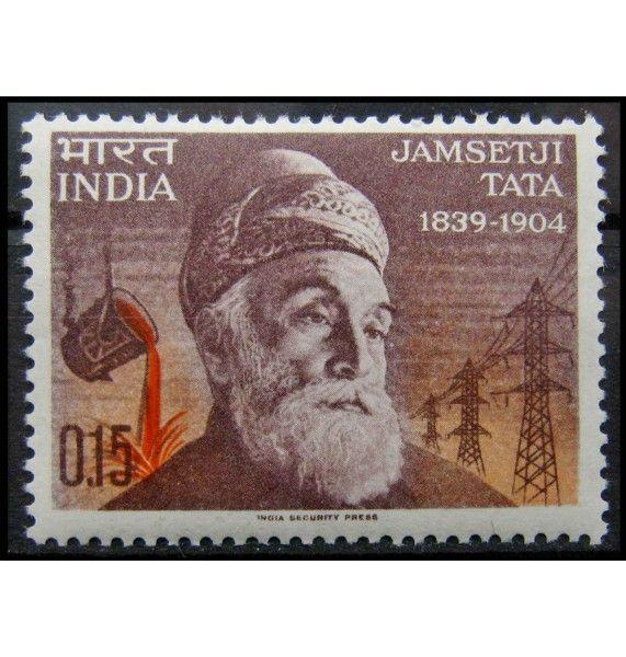 """Индия 1965 г. """"125-летие со дня рождения Джамшеджи Тата"""""""