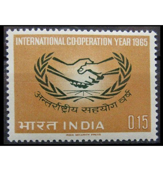 """Индия 1965 г. """"Год международного сотрудничества"""""""