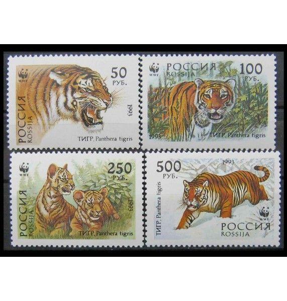 """РФ 1993 г. """"Всемирный фонд дикой природы: Амурский тигр"""""""