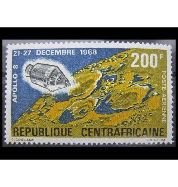 """Центральноафриканская республика 1969 г. """"Аполлон-8"""""""