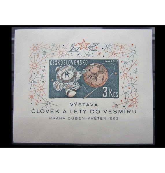 """Чехословакия 1963 г. """"Выставка космических исследований"""""""
