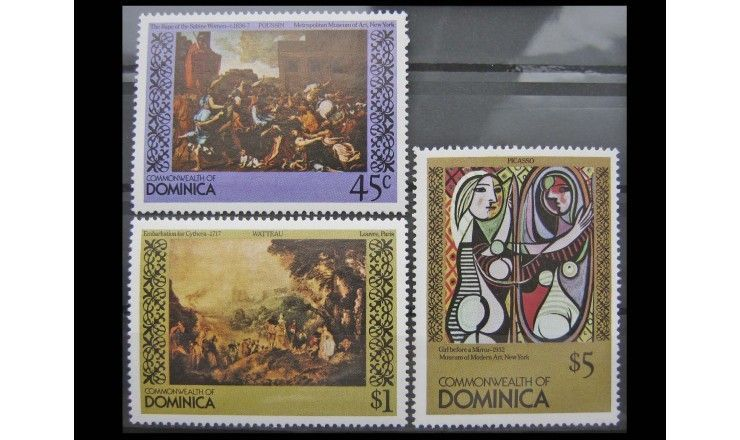"Доминика 1980 г. ""Картины"""