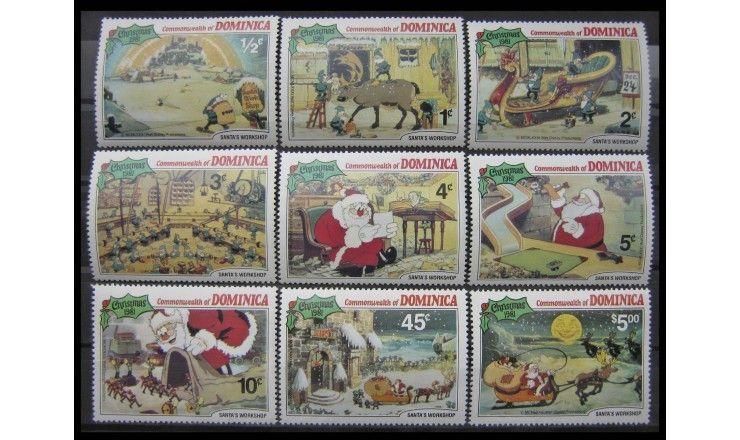 """Доминика 1981 г. """"Рождество: Уолт Дисней"""""""