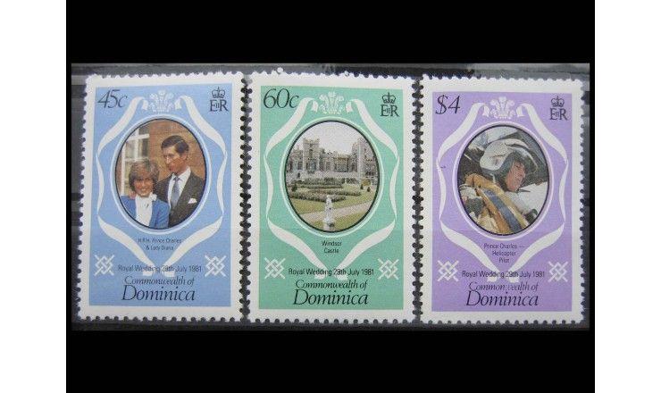 """Доминика 1981 г. """"Свадьба принца Чарльза и леди Дианы Спенсер"""""""
