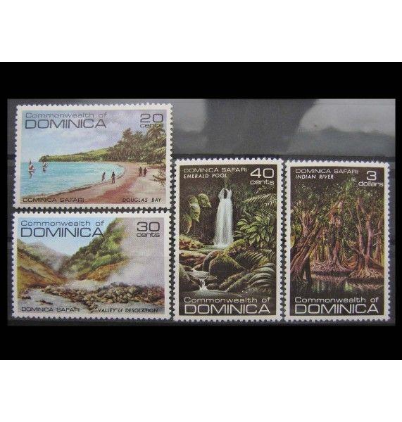 """Доминика 1981 г. """"Туризм"""""""
