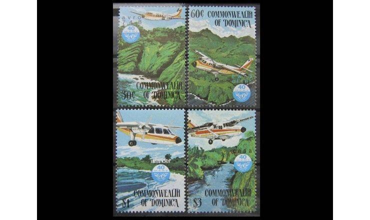 """Доминика 1984 г. """"40 лет Международной организации гражданской авиации"""""""