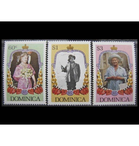 """Доминика 1985 г. """"85-летие королевы Елизаветы"""""""