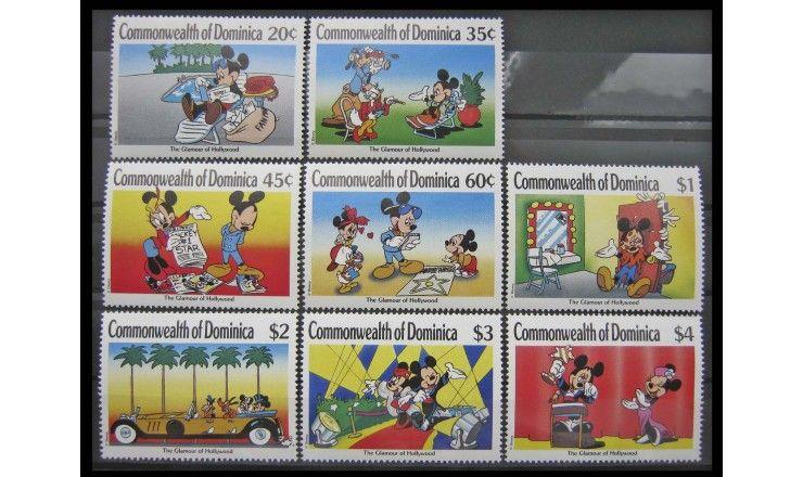 """Доминика 1989 г. """"Голливуд: Уолт Дисней"""""""