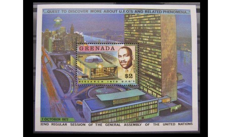 """Гренада 1978 г. """"Исследования НЛО"""""""