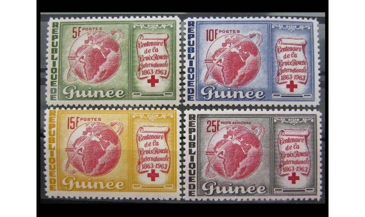 """Гвинея 1963 г. """"100-летие Красного Креста"""""""