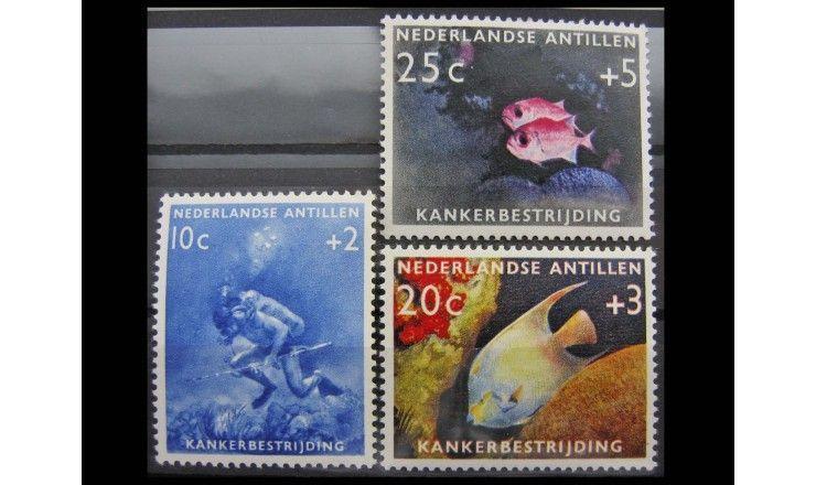 """Нидерландские Антиллы 1960 г. """"Борьба с раком, рыбы"""""""
