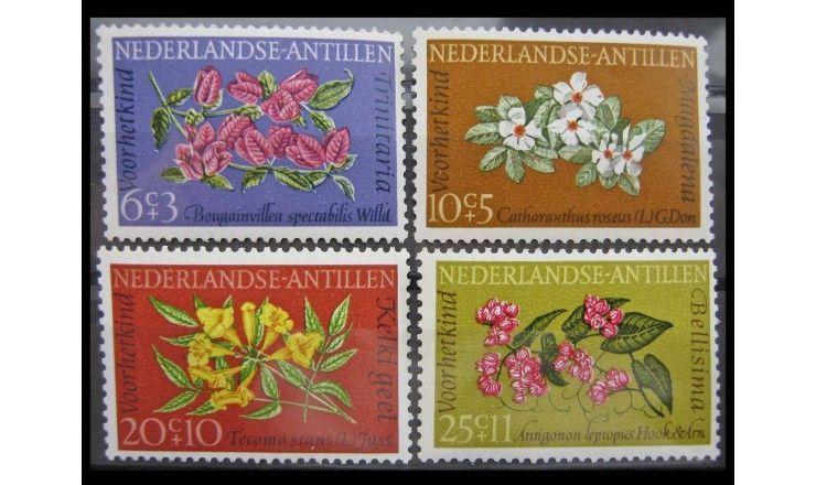 """Нидерландские Антиллы 1964 г. """"Цветы"""""""