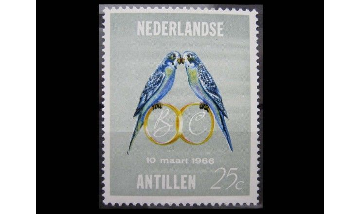 """Нидерландские Антиллы 1966 г. """"Свадьба принцессы Беатрикс и принца Клауса"""""""