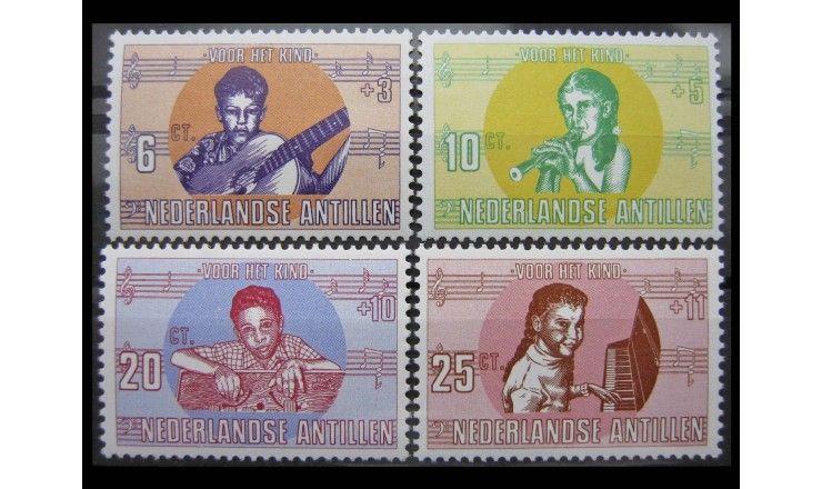 """Нидерландские Антиллы 1969 г. """"Музыкальные дети"""""""