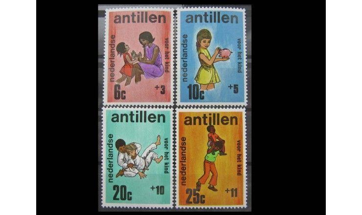 "Нидерландские Антиллы 1970 г. ""Дети"""