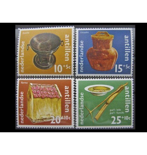 """Нидерландские Антиллы 1971 г. """"Кухонные приборы"""""""